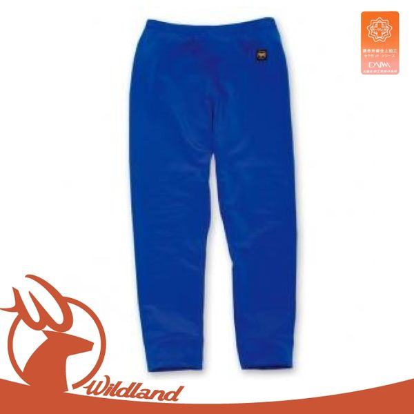 【Wildland 荒野 童 遠紅外線彈性保暖褲《中藍》】W2681/刷毛/保暖內層/ 吸濕快乾