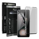 Xmart for HTC U20 5G版 防指紋霧面滿版玻璃貼-黑