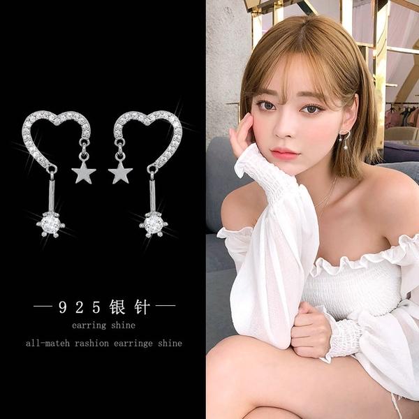 【免運到手價$98】星月耳環韓國時尚簡約氣質長款鑲鑽愛心耳釘ins少女心耳飾