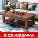茶几 茶幾實木簡約現代小茶臺客廳泡茶桌子雙層小戶型桌子家用邊柜兩用
