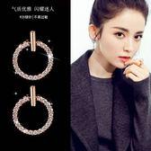 人工锆石耳環鑲鑽圓環小耳釘氣質簡約耳飾品