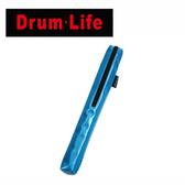 【敦煌樂器】Drum Life STB1 兩雙入鼓棒袋 湖水藍色款