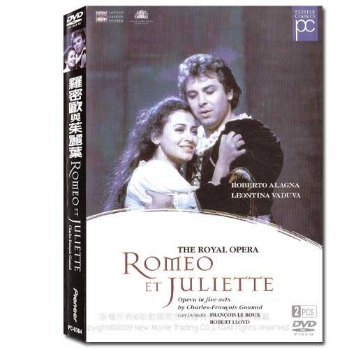 新動國際【羅密歐與茱麗葉 Romeo et Juliette】英國皇家歌劇院古典首選(2DVD)