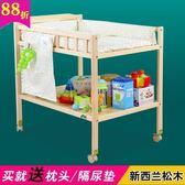嬰兒尿布台護理台撫觸台寶寶洗澡台收納換衣台整理多功能實木