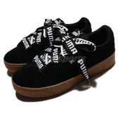 Puma Vikky Platform Ribbon Bold 休閒鞋 黑 麂皮 膠底 厚底鞋 鬆糕鞋 女鞋 【PUMP306】 36531401