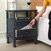 (百貨週年慶)簡約實木床頭櫃復古床頭收納櫃經濟型儲物櫃美式床頭櫃臥室邊幾櫃xw