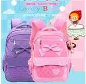 校園小學生書包女兒童後背包 1-3-5六年級女童背包 6-12周歲女孩4 美芭