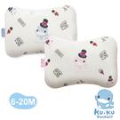 酷咕鴨 KUKU 3D雙面透氣四季枕(藍色/粉色)