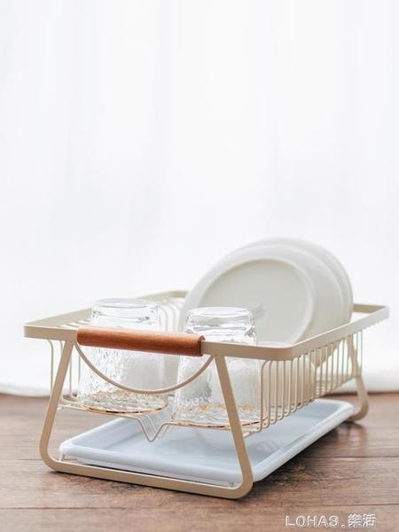 日式鐵藝盤碗架瀝水架家用廚房餐具水杯收納籃置物架北歐風放碗架 樂活生活館