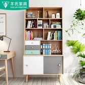 書櫃北歐簡約現代簡易落地臥室矮小書櫃組裝書架省空間經濟型置物架 XW