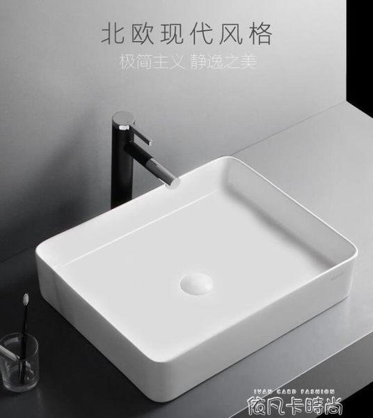 北歐超薄邊臺上盆現代簡約陶瓷洗手盆方形洗臉盆衛生間藝術盆臺盆QM 依凡卡時尚