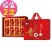 【李時珍】靈芝菌絲體御品人蔘精華飲禮盒x2盒(8瓶/盒)