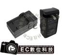 【EC數位】Samsung NX300/NX200/NX200/X210/NX1000/NX2000 適用 BP1030 BP1130 快速充電器