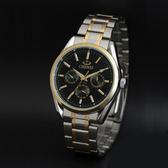 男手錶 手錶 男士鋼帶腕錶IP真空電鍍手錶石英錶《印象精品》p49