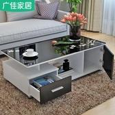 茶几簡約現代小戶型家用玻璃茶桌客廳桌子簡易創意茶幾電視櫃組合【免運】