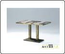 {{ 海中天休閒傢俱廣場 }} G-42 摩登時尚 餐桌椅系列 890-6 KY-103B長方桌