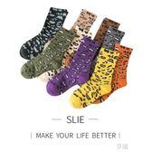 豹紋襪子女堆堆襪中筒襪純棉韓國高腰外穿韓版學院風秋冬季長筒襪 享購