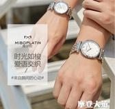 滿天星情侶手錶女男一對2019年新款女士學生韓版簡約氣質網紅滿鉆QM『摩登大道』