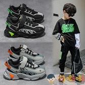 男童鞋子秋款潮兒童籃球鞋時尚保暖男女童運動鞋【淘嘟嘟】