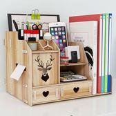 收納盒 抽屜式辦公室桌面文件夾收納盒a4多層置物架學生書立本整理箱神器T