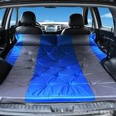 新車蔚來ES8車載充氣床旅行床suv床墊后排氣墊床轎車后座睡墊 全館新品85折
