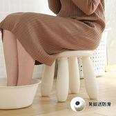 簡約防滑白色小板凳 塑料小凳子兒童凳矮凳 成人加厚家用椅子寶寶 T 七夕情人節