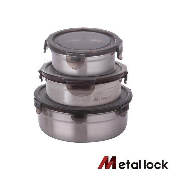 韓國Metal lock 圓形不鏽鋼保鮮盒-淺型3入組(320+800+1900ml)