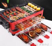 電烤盤220V電燒烤爐韓式家用不粘電烤盤少煙烤肉機室內鐵板燒烤肉鍋烤串烤魚igo中元特惠下殺