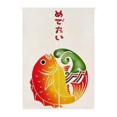 HONEY COMB 魚躍龍門 門簾 風水簾GT-3568