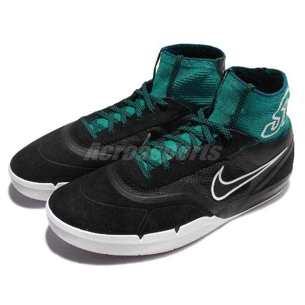 Nike 滑板鞋 SB Hyperfeel Koston 3 黑 綠 白 襪套式 運動透氣 男鞋【PUMP306】 819673-013