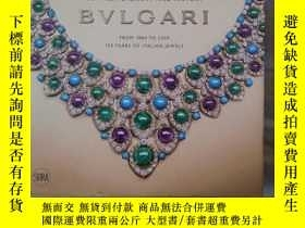 二手書博民逛書店Between罕見eternity and history: Bulgari from 1884 to 2009