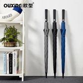 歐型簡約時尚長柄雨傘男士商務自動晴雨兩用雙人超大加固防風直柄  百搭潮品