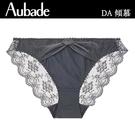 Aubade傾慕S-XL蕾絲三角褲(魔法灰)DA