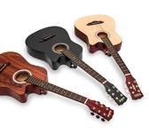 MAERDISI初學者吉他38寸新手41寸練習吉他男女學生入門民謠木吉他