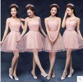 2017新款夏韓式短款顯瘦修身伴娘禮服ASD1038『時尚玩家』