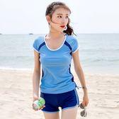 游泳衣女士分體保守遮肚顯瘦平角運動款學生大碼泳裝溫泉韓國  易貨居