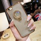 【SZ62】創意折疊寶石鑽石珍珠手機支架...
