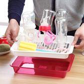 奶瓶收納盒 嬰兒奶瓶干燥架防塵瀝水架晾干收納支架寶寶水杯晾曬架放杯架托盤T