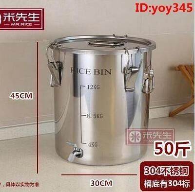促銷 食品級304不銹鋼食用油桶 菜籽油花生油 送滑輪置物架 【帶304龍頭】50斤