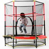 兒童蹦蹦床室內跳跳床彈跳床家用彈力繩健身練平衡全國XW