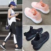 運動鞋女透氣跑步鞋輕便鞋子新款秋季網面學生夏情侶韓版百搭 草莓妞妞