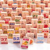 數字多米諾積木男孩女童寶寶1-2-3-6周歲4-5-7早教益智幼兒童玩具【卡米優品】
