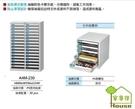[ 家事達 ] 【天鋼Tanko】 A4M-230 落地型 A4文件箱 特價 公文櫃 收納櫃