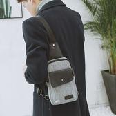 韓版斜背胸包 男側背小包【非凡上品】x1080