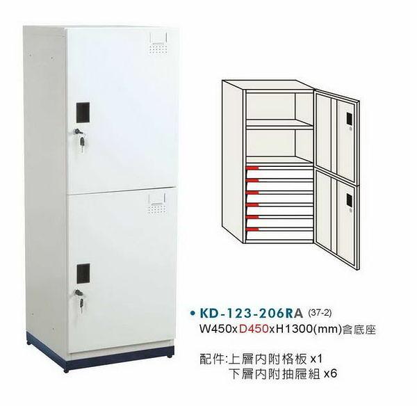 KD-123-206RA   鋼製系統多用途組合櫃
