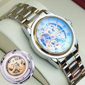 學生手錶男機械錶全自動男錶精鋼鏤空夜光防水休閒手錶-交換禮物