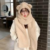 圍巾 小熊耳朵連體帽子圍巾一體女冬季毛毛圍脖百搭韓版可愛少女兩件套