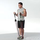 彈力繩拉力器家用多功能擴胸肌臂力鍛煉彈力帶男女阻力帶健身器材 優家小鋪