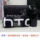 HTC 夏日組合旅行組