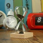 沙漏磁力辦公室桌面創意擺件家居飾品禮品新奇好玩情人節生日禮物【俄羅斯世界杯狂歡節】
